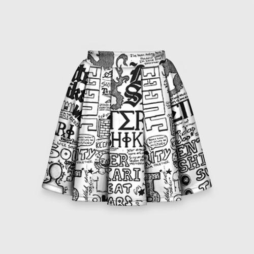 Детская юбка-солнце 3D Enter Shikari