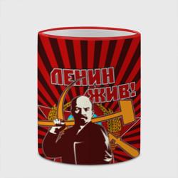 Ленин жив!