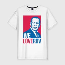 LoveRov