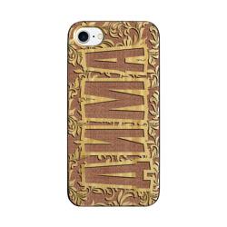 Чехол для Apple iPhone 7 деревянныйДима