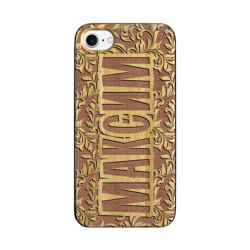 Чехол для Apple iPhone 7 деревянныйМаксим