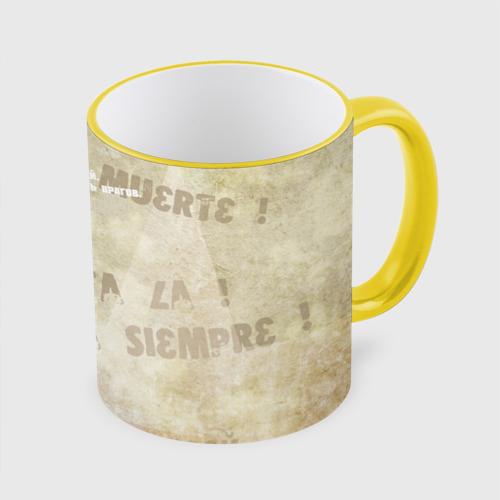Кружка с полной запечаткой  Фото 01, Че Гевара