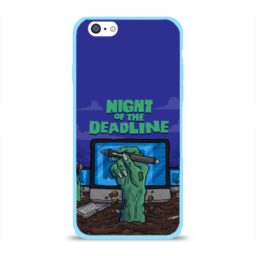 Night of the Deadline