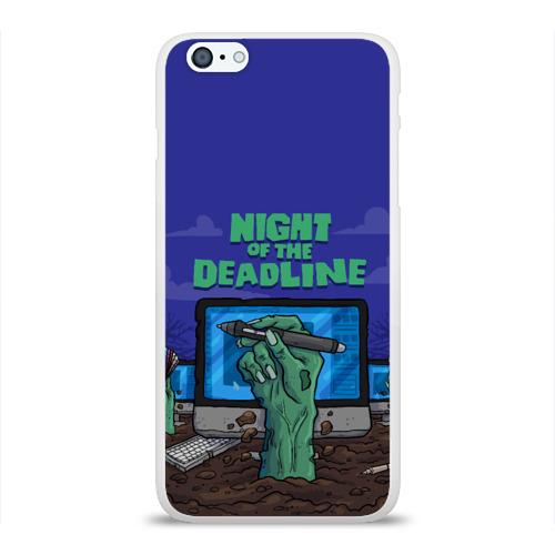 Night of the Deadline