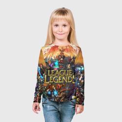 League of legends all