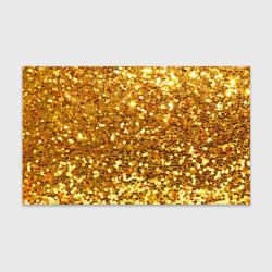 Золотое мерцание