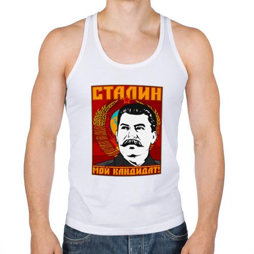 Мужская майка борцовка  Фото 01, Мой кандидат (Сталин)