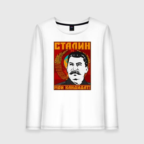Женский лонгслив хлопок  Фото 01, Мой кандидат (Сталин)