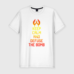 Keep calm and defuse the bomb