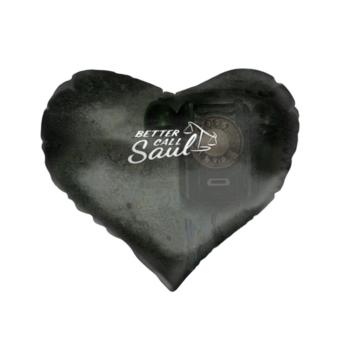 Подушка 3D сердце  Фото 01, Better call Saul 1