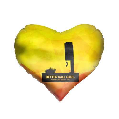 Подушка 3D сердце  Фото 01, Better call Saul 2