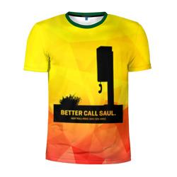 Better call Saul 2
