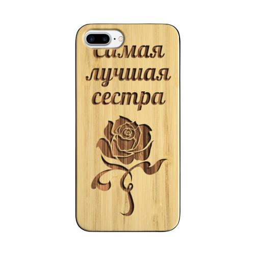 Чехол для Apple iPhone 7 Plus деревянный  Фото 01, Самая лучшая сестра