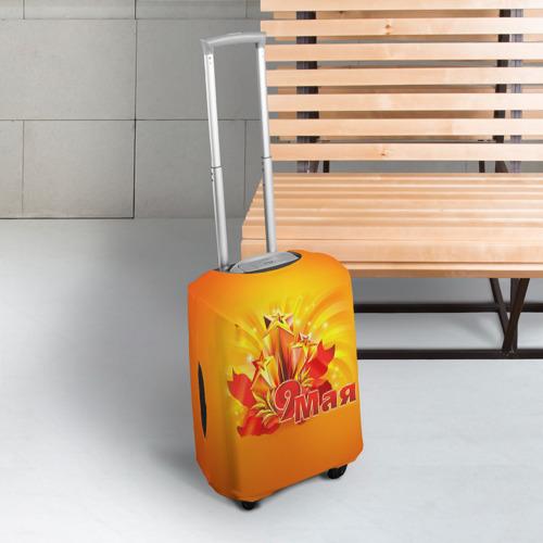 Чехол для чемодана 3D  Фото 03, День победы 3