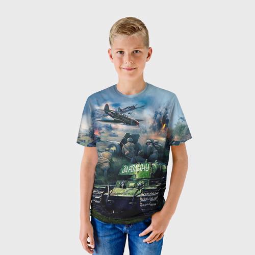 Детская футболка 3D За родину