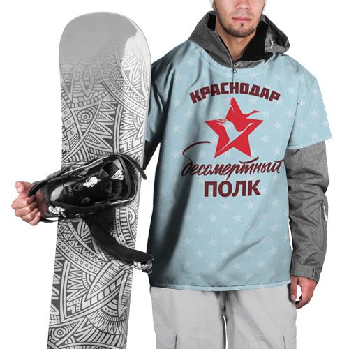 Накидка на куртку 3D  Фото 01, Бессмертный полк Краснодар