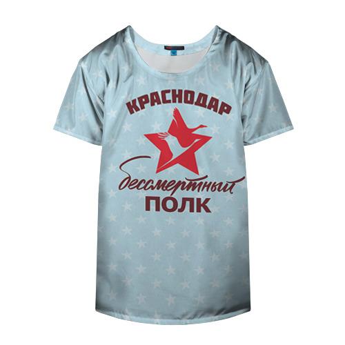 Накидка на куртку 3D  Фото 04, Бессмертный полк Краснодар