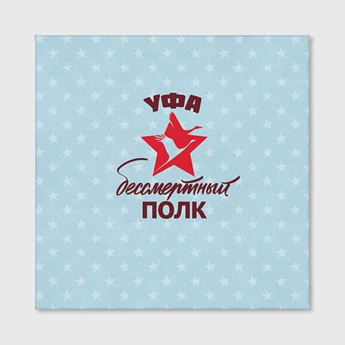 Холст квадратный  Фото 02, Бессмертный полк Уфа