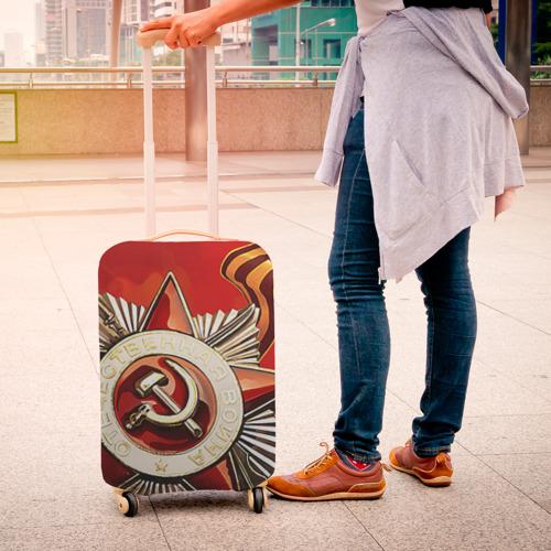 Чехол для чемодана 3D  Фото 04, 9 мая