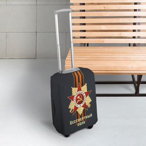 Чехол для чемодана 3D  Фото 03, Бессмертный полк 4