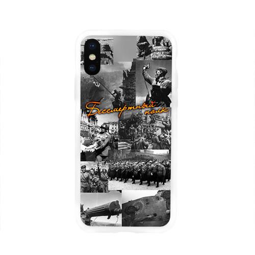 Чехол для Apple iPhone X силиконовый глянцевый  Фото 01, Бессмертный полк 5
