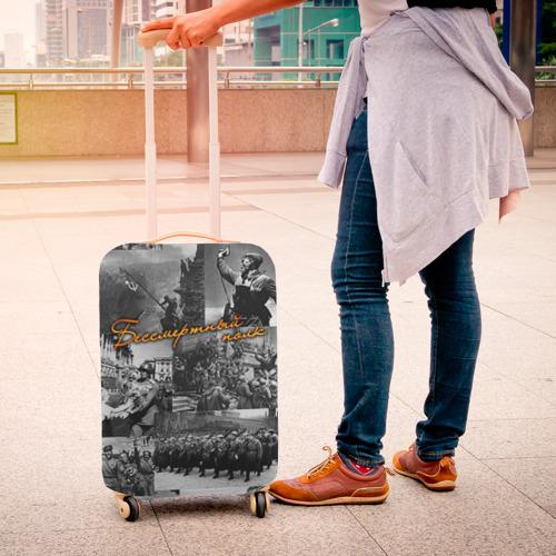 Чехол для чемодана 3D  Фото 04, Бессмертный полк 5