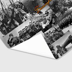 Бессмертный полк 5