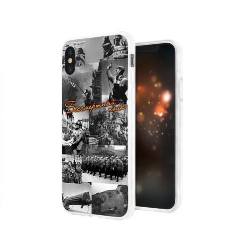 Чехол для Apple iPhone X силиконовый глянцевый  Фото 03, Бессмертный полк 5