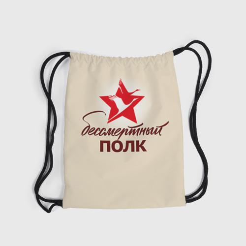 Рюкзак-мешок 3D  Фото 04, Бессмертный полк 7