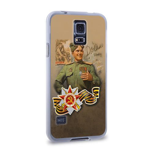 Чехол для Samsung Galaxy S5 силиконовый  Фото 02, Дошли