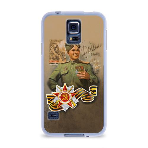 Чехол для Samsung Galaxy S5 силиконовый  Фото 01, Дошли
