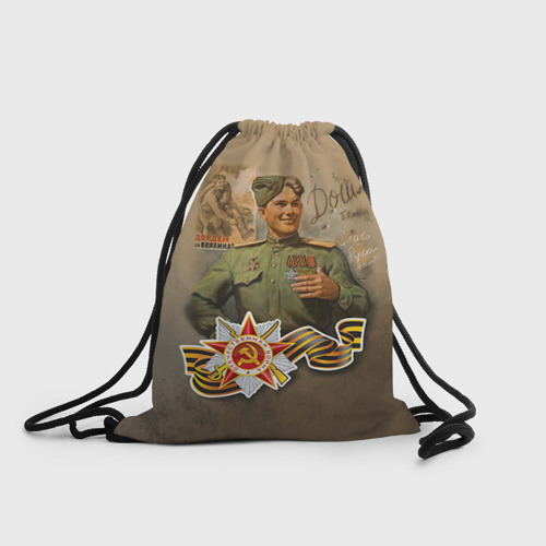 Рюкзак-мешок 3D  Фото 01, Дошли