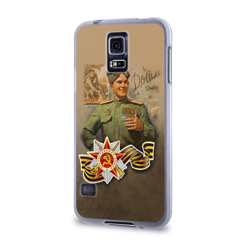 Чехол для Samsung Galaxy S5 силиконовый  Фото 03, Дошли