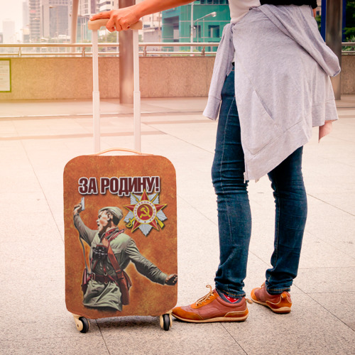Чехол для чемодана 3D  Фото 04, За родину
