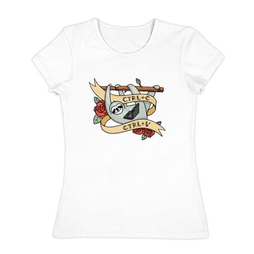 Женская футболка хлопок Сtrl+C Ctrl+V