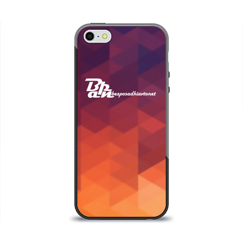 Чехол силиконовый глянцевый для Телефон Apple iPhone 5/5S Бпан от Всемайки