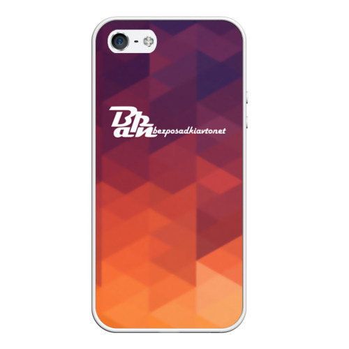 Чехол силиконовый для Телефон Apple iPhone 5/5S Бпан от Всемайки
