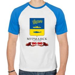 Магазин Прикольных Футболок В Мурманске