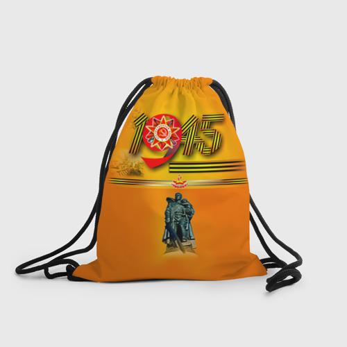 Рюкзак-мешок 3D  Фото 01, 1945