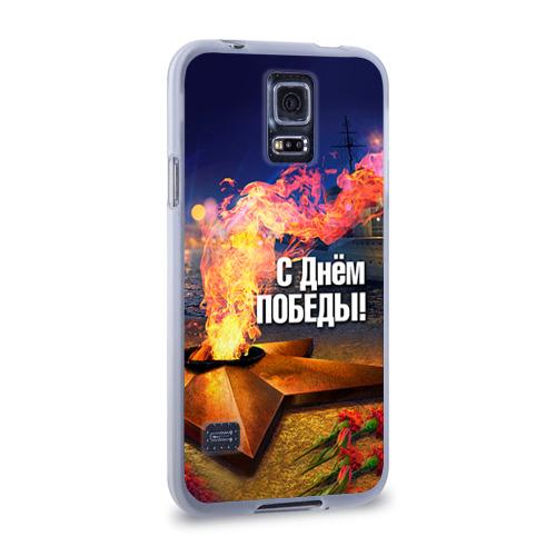 Чехол для Samsung Galaxy S5 силиконовый  Фото 02, День победы
