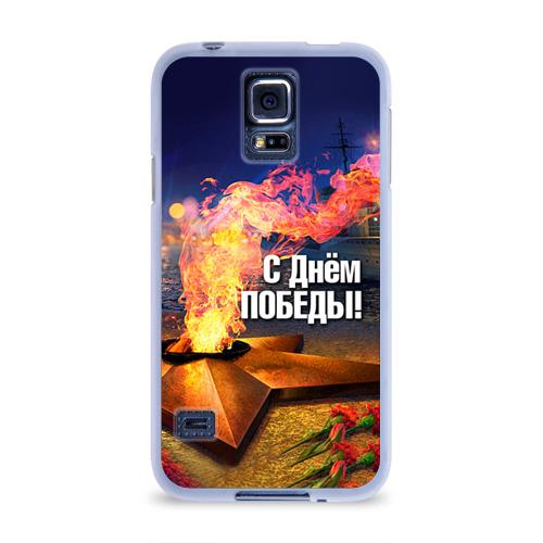 Чехол для Samsung Galaxy S5 силиконовый  Фото 01, День победы