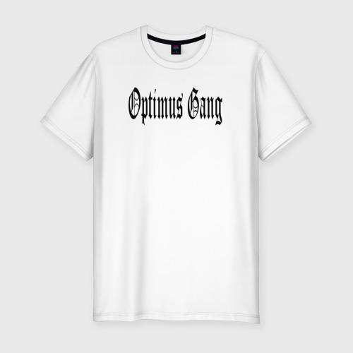 Optimus Gang
