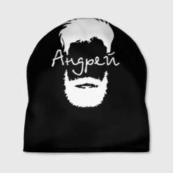 Андрей борода