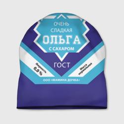 Сладкая Ольга