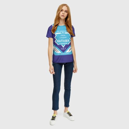 Женская футболка 3D Сладкая Наташа Фото 01