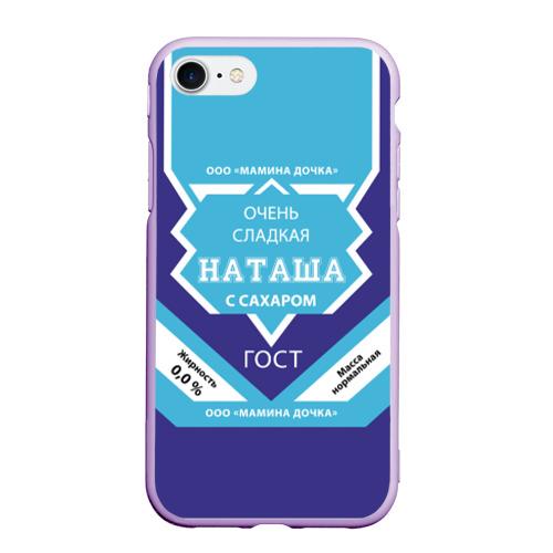 Чехол для iPhone 7/8 матовый Сладкая Наташа Фото 01