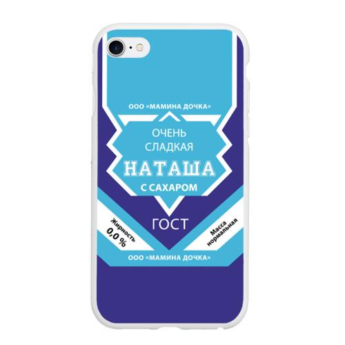 Чехол для iPhone 6/6S матовый Сладкая Наташа Фото 01