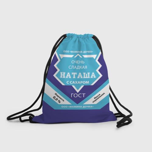 Рюкзак-мешок 3D Сладкая Наташа Фото 01