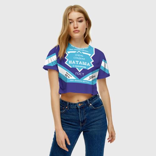 Женская футболка Crop-top 3D Сладкая Наташа Фото 01