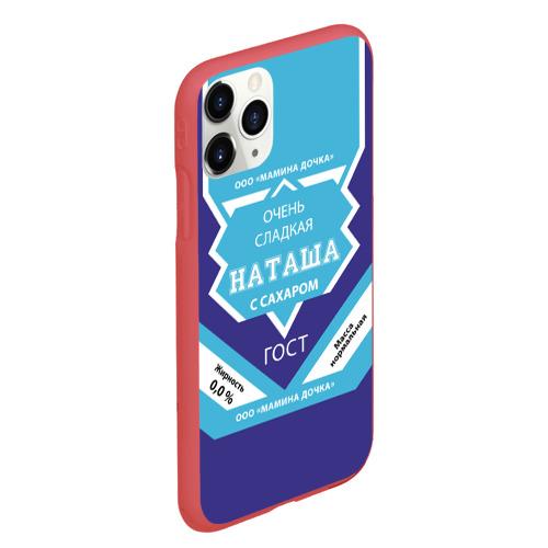Чехол для iPhone 11 Pro Max матовый Сладкая Наташа Фото 01